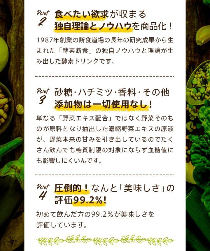 優光泉 口コミ 評判