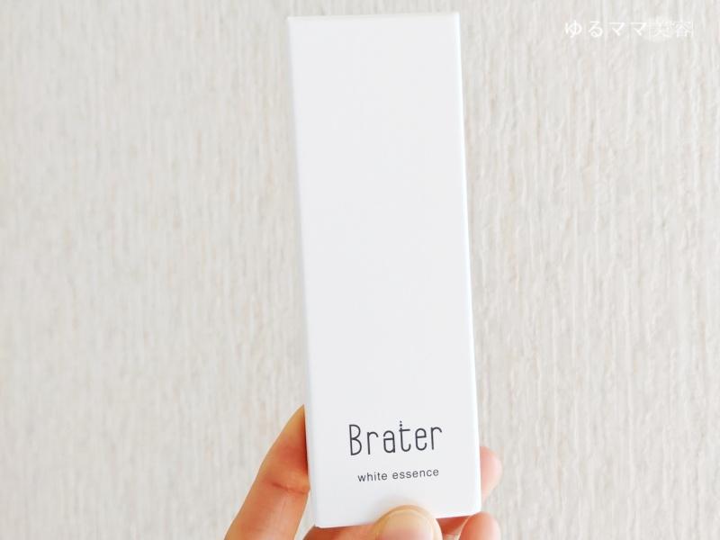 Brater(ブレイター)薬用美白美容液口コミ